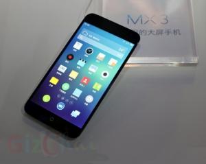 Meixu-MX3