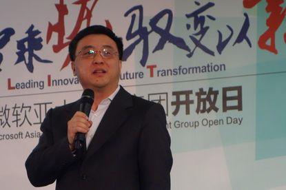 Bing-Ya-Qin-Zhang