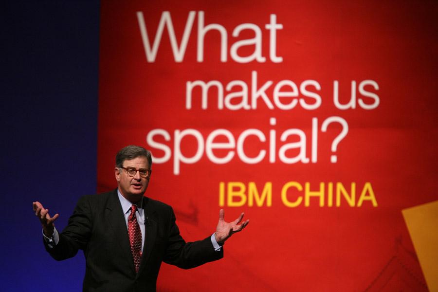 ibm-china