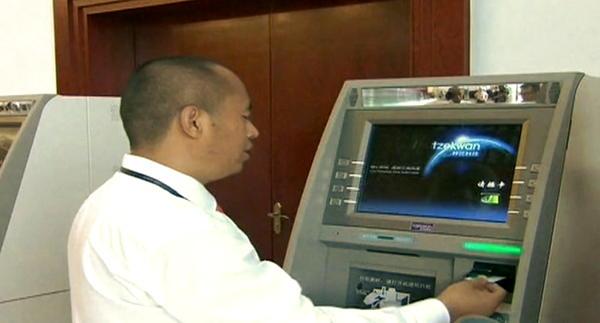 ATM-recunoastere-faciala-China
